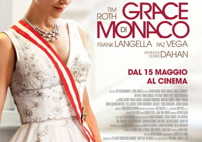 Принцесата на Монако | The grace of Monaco