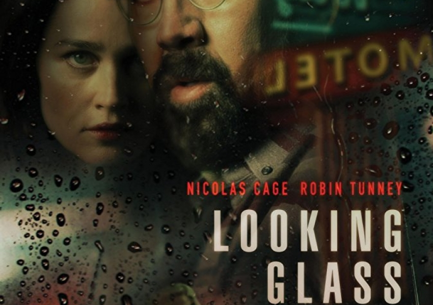 Огледало | Looking glass
