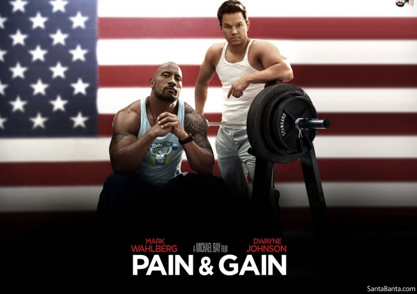 Кръв и пот | Pain and gain