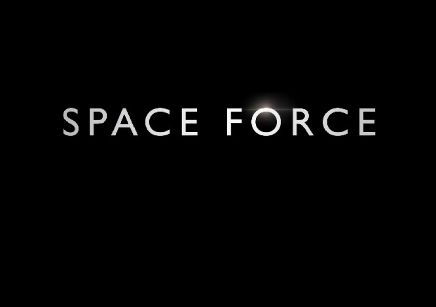 Космически войски | Space force