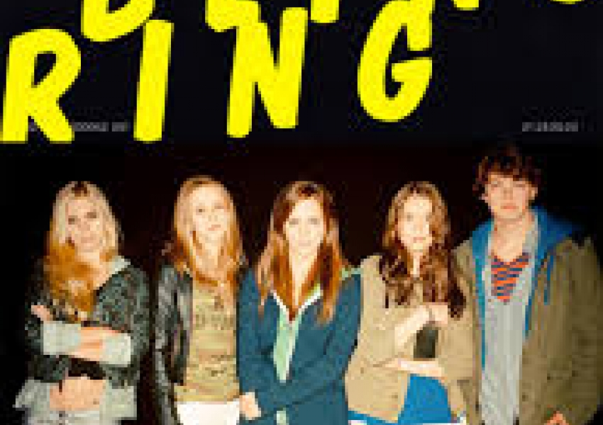Блясък | The Bling ring